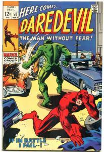DAREDEVIL #50 1969-MARVEL COMICS-GENE COLAN- VG/FN
