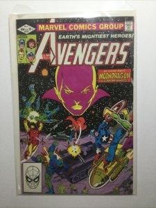 Avengers 219 Near Mint- Nm- 9.2 Marvel