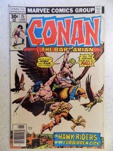 Conan the Barbarian #75 (1977)