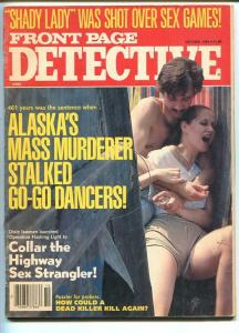 FRONT PAGE DETECTIVE -OCT1984-G/VG-HARD BOILED-SPICY-MURDER-RAPE-POISON G/VG