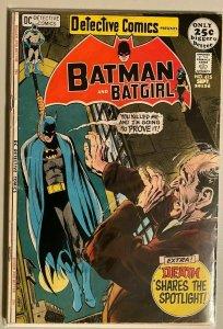 Batman and Batgirl #415 2.5 GD+ (1971)