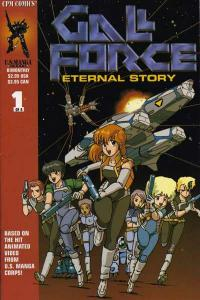 Gall Force: Eternal Story #1, VF (Stock photo)