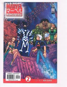 Marvel Mangaverse # 2 NM Marvel Comic Book Avengers Fantastic Four Ben Dunn S80