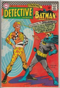 Detective Comics #358 (Dec-66) VF/NM+ High-Grade Batman