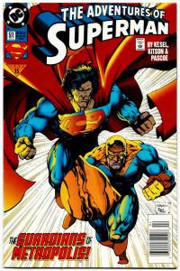 Adventures of Superman #511 (DC, 1994) FN/VF