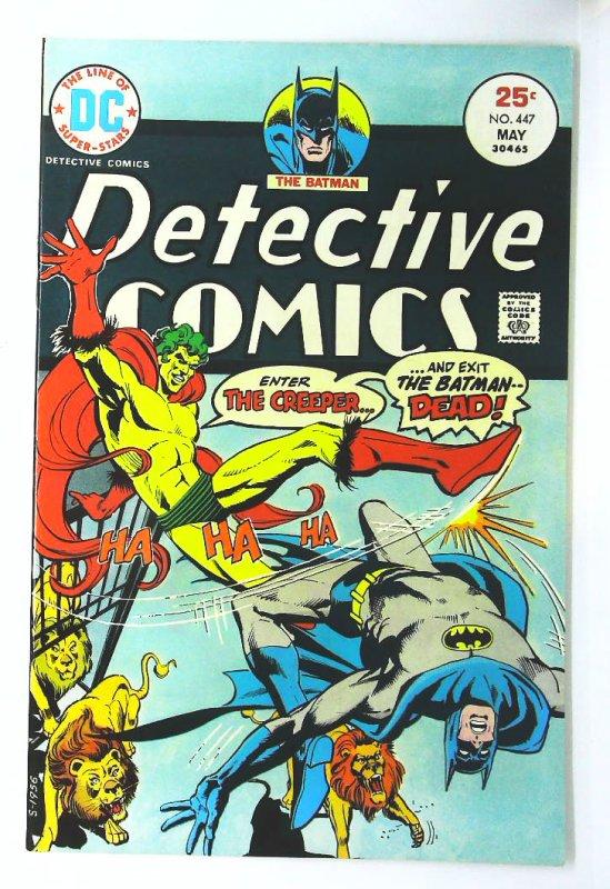 Detective Comics (1937 series) #447, NM- (Actual scan)