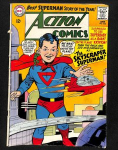 Action Comics #325