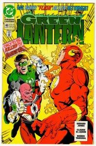 GREEN LANTERN #40 (VF/NM) High Grade! No Resv! 1¢ Auction! See More!!!