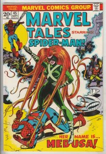 Marvel Tales #45 (Sep-73) VF+ High-Grade Spider-Man