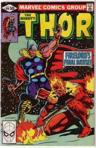 Thor   vol. 1   #306 VG/FN Tales of Asgard, Gruenwald/Pollard, Firelord
