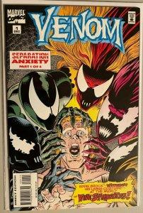 Venom #1 7.0 FN/VF (1994)