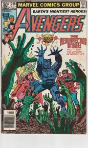 3 The Avengers Marvel Comic Books Vol. 1 # 209 Vol. 2 # 1 7 Beast Vision EP1