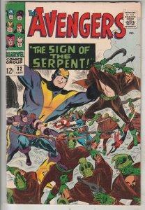 Avengers, The #32 (Sep-66) VF+ High-Grade Avengers