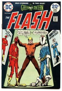 FLASH #226 comic book Green Lantern trips on psychedelic mushrooms!  1974 DC