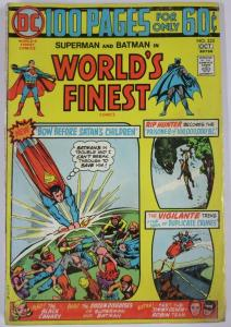 WORLD'S FINEST COMICS #225 (DC) October, 1974 GOOD/VERY GOOD (G/VG) 100 pages
