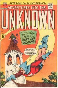 ADVENTURES INTO THE UNKNOWN 165 VG-F COMICS BOOK