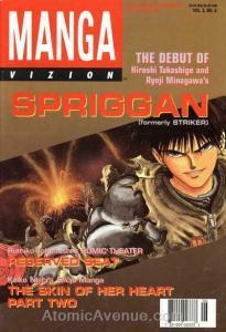 Manga Vizion (Vol. 3) #6 VG; Viz   low grade comic - save on shipping - details