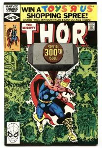 Thor #300 comic book-1980-Origin of ODIN Marvel