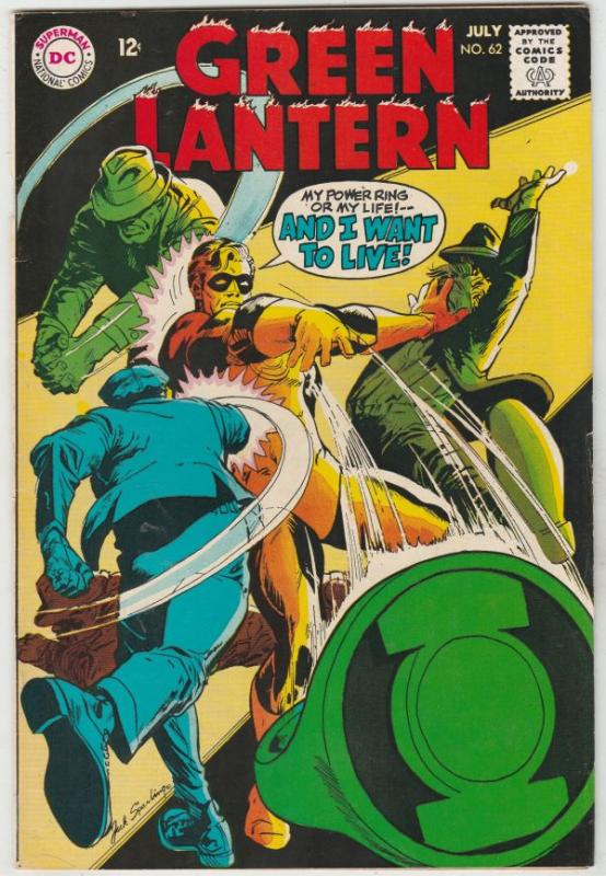 Green Lantern #62 (Jul-68) FN/VF High-Grade Green Lantern