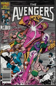 Avengers #268 (Marvel, 1986) NM-