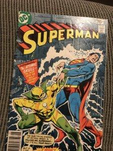 SUPERMAN #323 : DC comics May 1976 Gd+; Atomic Skull, bondage trap story