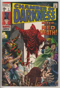 Chamber of Darkness #2 (Dec-69) VG+ Affordable-Grade