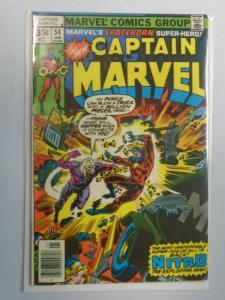 Captain Marvel #54 (1978) 4.0 VG