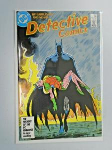 Detective Comics #574 - 1st Series - 8.5 - 1987