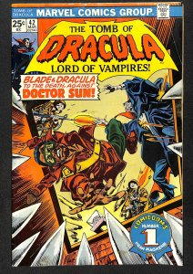 Tomb of Dracula #42 (1976)