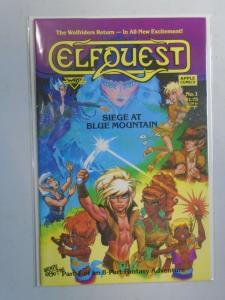 Elfquest Siege at Blue Mountain #1 8.0/VF (1987)
