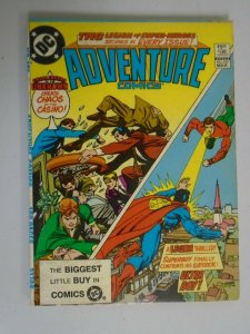 Adventure Comics #497 8.0 VF (1983 1st Series)