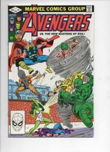 AVENGERS #222, VF/NM, Masters of Evil, Thor, 1963 1982, more Marvel in store