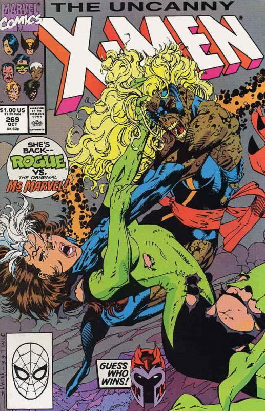 UNCANNY X-MEN #225 MARVEL COMICS 1988 VF//NM