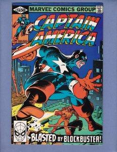 Captain America #258 VG/FN Blockbuster Appearance Marvel 1981