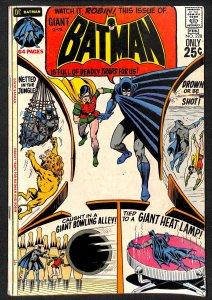 Batman #228 (1971)