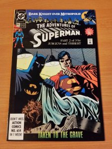 Adventures of Superman #467 ~ NEAR MINT NM ~ (1990, DC Comics)