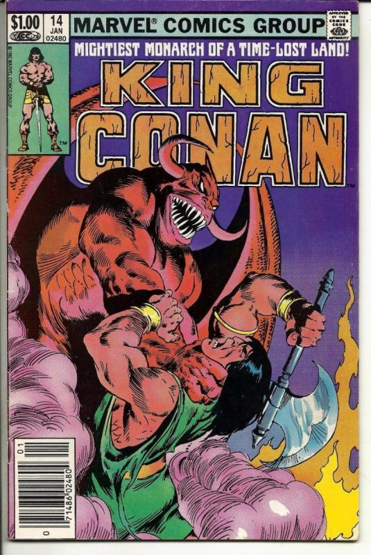 CONAN the KING #14, VF+, Villamonte, 1980 1983, Robert Howard, more in store,UPC