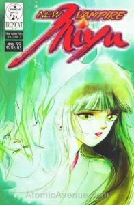 New Vampire Miyu (Vol. 3) #7 VF/NM; Ironcat   save on shipping - details inside