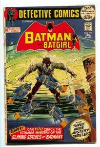 DETECTIVE COMICS #419 1972- BATMAN BATGIRL-DEATH COVER VF-
