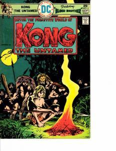 Lot Of 2 Kong Untamed DC Vertigo Comic Book #2 5 AB3
