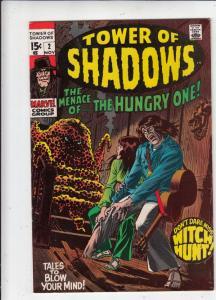Tower of Shadows #2 (Nov-69) NM- High-Grade