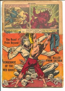 Web Of Evil #3 1953-Quality-Jack Cole monster art-pre-code horror-P