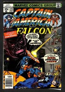 Captain America #219 (1978)