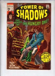 Tower of Shadows #2 (Nov-69) FN+ Mid-High-Grade