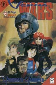 Venus Wars, The #12 VF; Dark Horse | save on shipping - details inside