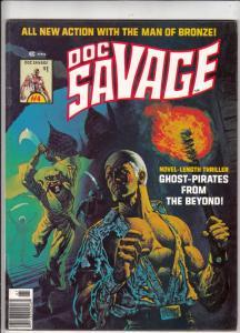 Doc Savage Magazine #4 (Apr-76) VF/NM High-Grade Doc Savage