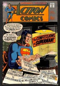 Action Comics #380 (1969)