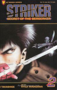 Striker: Secret of the Berserker #2 VF/NM; Viz | save on shipping - details insi