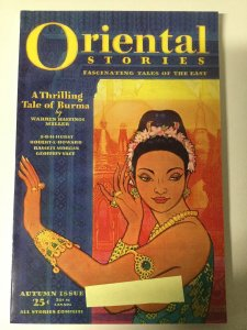 Oriental Stories 6 Nm Near Mint Pulp Reprint