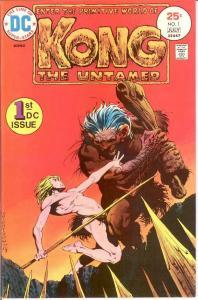 KONG THE UNTAMED (1975) 1 VF-NM July 1975 COMICS BOOK